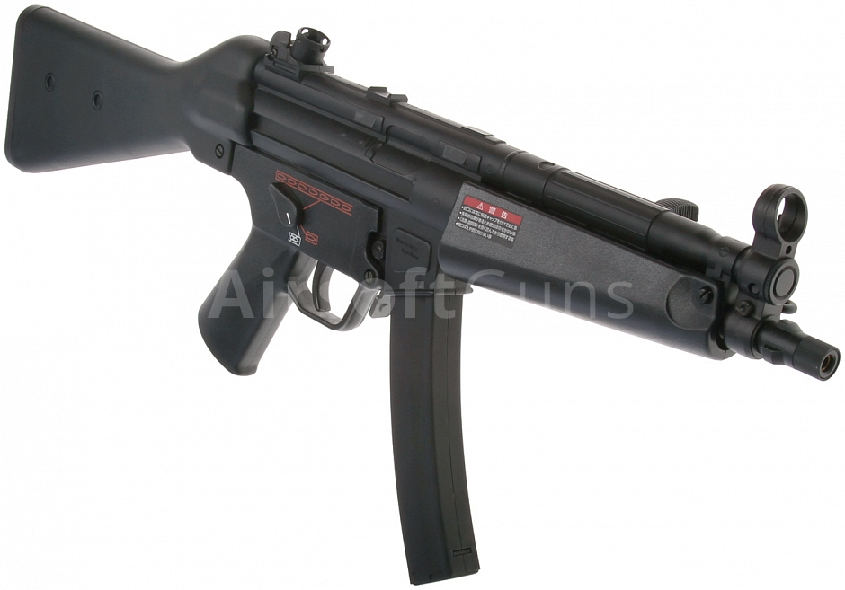 tm_aeg_mp5a4hg_5.jpg
