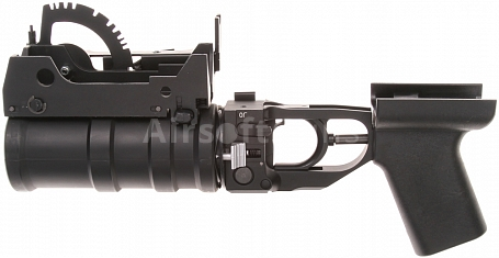 Grenade launcher for AK with sights, Classic Army