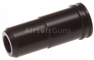 Air nozzle, AK, 19.7mm, Guarder