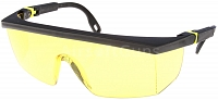 Protective glasses, V10-200, yellow, Ardon