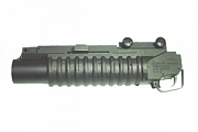 M203 grenade launcher RIS, short, Classic Army