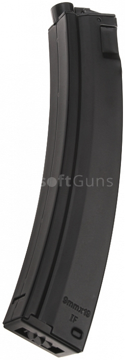 Magazine, MP5, hi-cap, 200rd, Classic Army