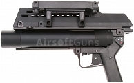 Grenade launcher for G36, Classic Army