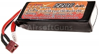 Battery, Li-Pol, 11.1V, 2200mAh, 20C, VB Power