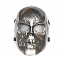 Protective mask, SKULL, large, black, ACM