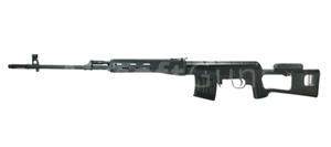 Dragunov SVD, black version, Classic Army