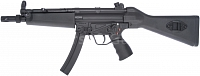 B&T MP5A2, without lights, Classic Army
