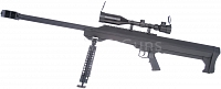 Barrett M99, bipod, scope, Snow Wolf, SW-01A
