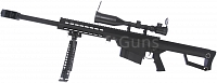 Barrett M82A1 CQB, bipod, scope, Snow Wolf, SW-02