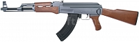 Power Custom AK-47, 150m/s, AirsoftGuns, CM.028
