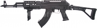 AK-47 RIS Tactical, metal, Folding Stock, Cyma, CM.039U