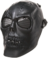 Protective mask, DEATH, black, ACM