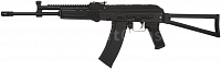 KTR AK Assault Rifle, steel, Cyma, CM.040J