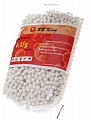 Airsoft BBs, 0.45g, 6mm, 2000rd, BB King