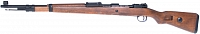 Mauser KAR98K, Gas, wood, PPS, G-4