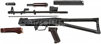 Conversion kit, AKS-74N, E&L, EL-KT105