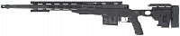 Remington MS338, black, Ares, MSR-010