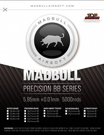 Airsoft BBs, 0.23g, 6mm, about 8700rd, 2kg, MadBull Precision