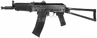 AK74UN, black, GBB, WE