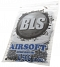 Airsoft BBs, 0.50g, 6mm, gray, stainless, 1000rd, small bag, BLS