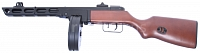 PPSh-41, real wood, two magazines, blowback, Snow Wolf, SW-09RW