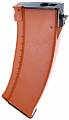 Magazine, AK74, mid-cap, 150rd, orange, Cyma, C.72