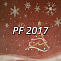 PF 2017, change of working time