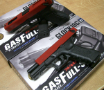 Pre-sale customer services for airsoft guns in cart