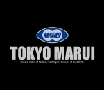 Tokyo Marui restocking, the best Japanese AEG and gas airsoft guns
